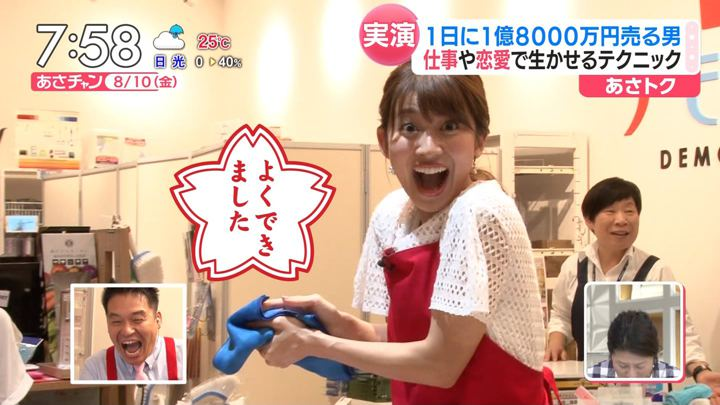2018年08月10日山本里菜の画像18枚目