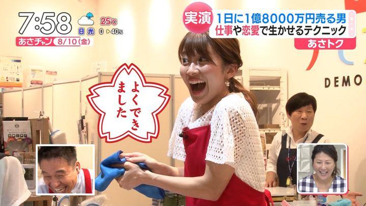 2018年08月10日山本里菜の画像19枚目