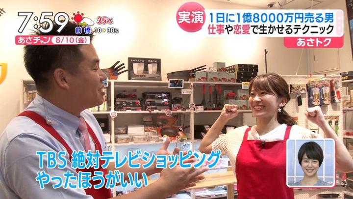 2018年08月10日山本里菜の画像23枚目