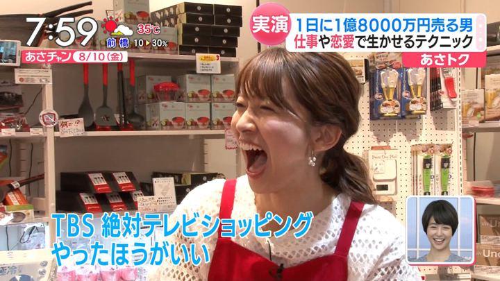 2018年08月10日山本里菜の画像24枚目