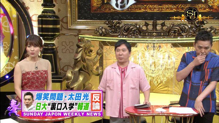 2018年08月12日山本里菜の画像02枚目