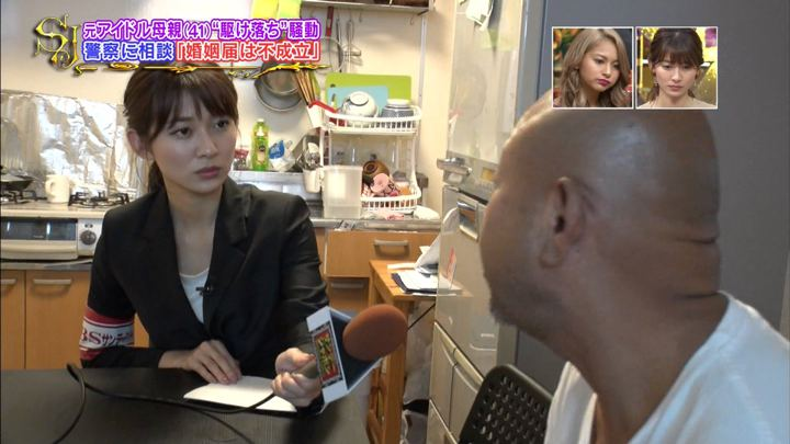2018年08月12日山本里菜の画像06枚目