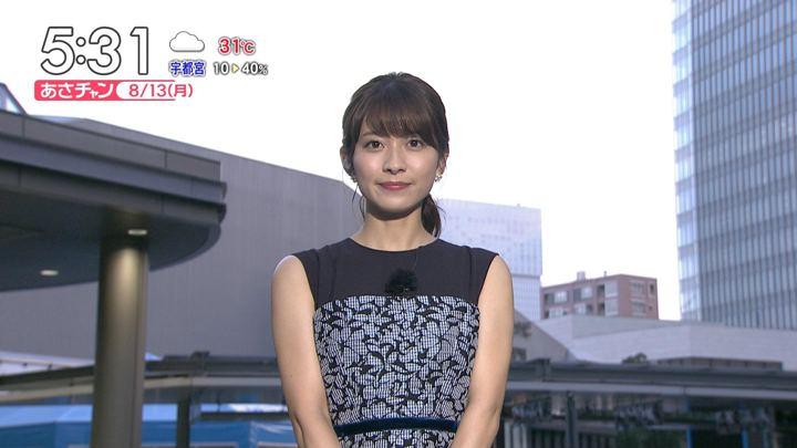 2018年08月13日山本里菜の画像01枚目