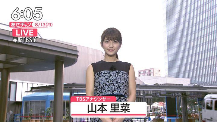 2018年08月13日山本里菜の画像04枚目