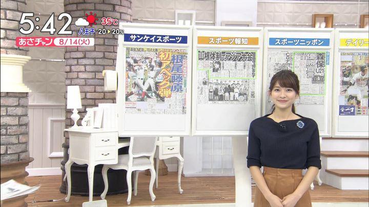 2018年08月14日山本里菜の画像02枚目