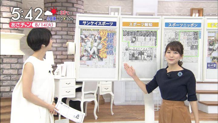 2018年08月14日山本里菜の画像03枚目