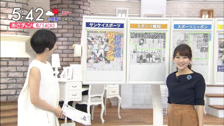 2018年08月14日山本里菜の画像04枚目