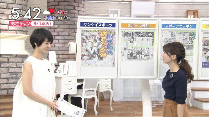 2018年08月14日山本里菜の画像05枚目
