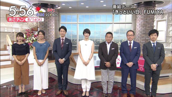 2018年08月14日山本里菜の画像09枚目