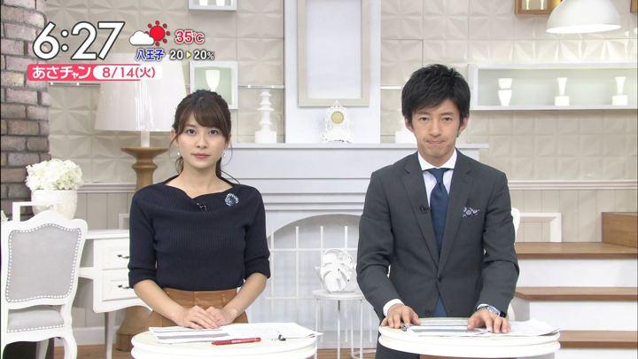2018年08月14日山本里菜の画像11枚目