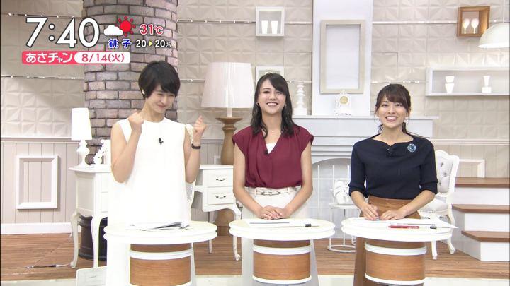 2018年08月14日山本里菜の画像14枚目