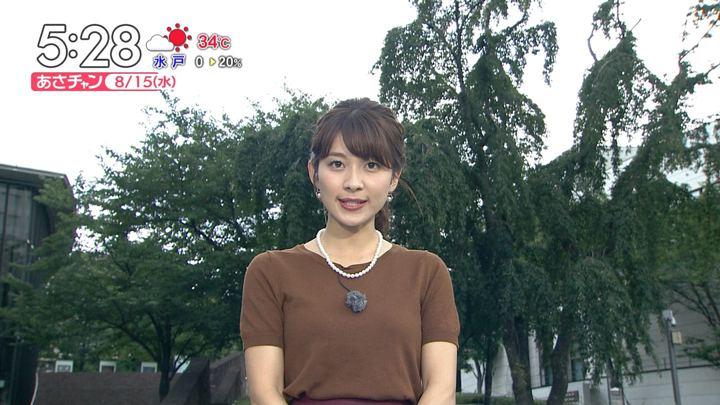 2018年08月15日山本里菜の画像02枚目