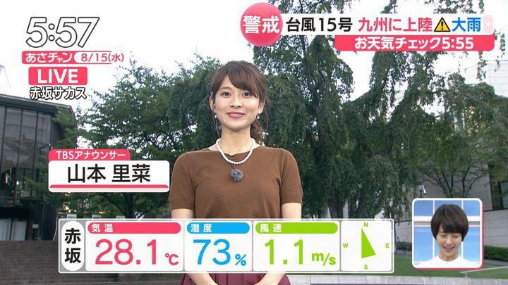 2018年08月15日山本里菜の画像03枚目