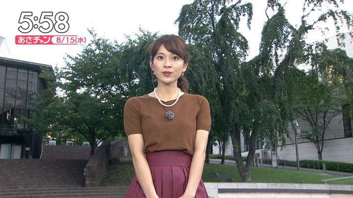 2018年08月15日山本里菜の画像04枚目