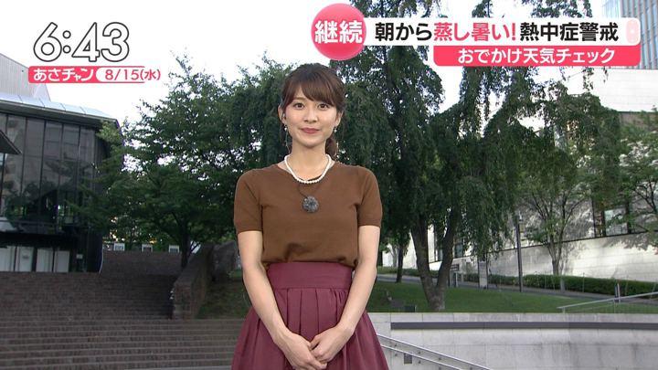 2018年08月15日山本里菜の画像10枚目