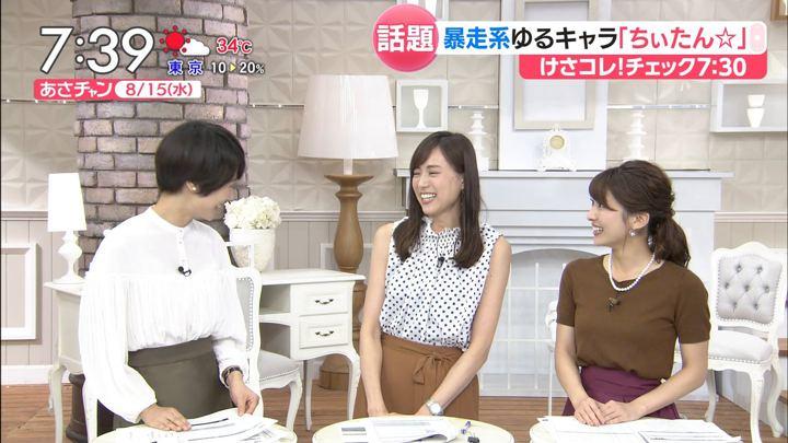 2018年08月15日山本里菜の画像15枚目