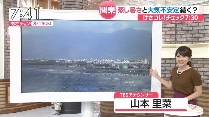 2018年08月15日山本里菜の画像17枚目
