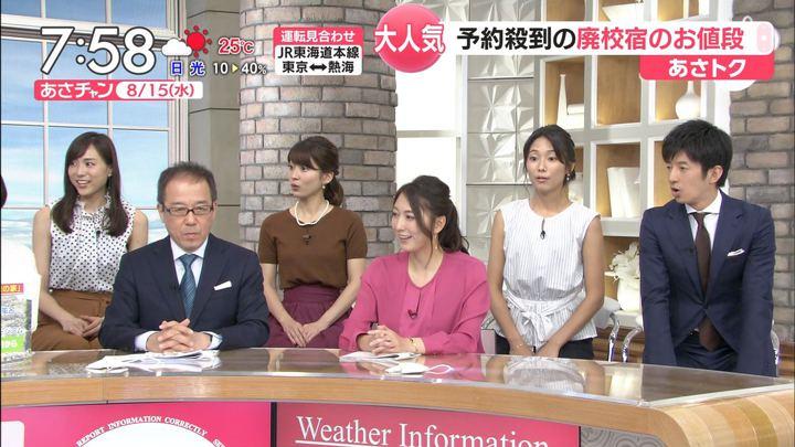 2018年08月15日山本里菜の画像18枚目