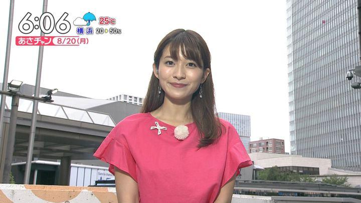2018年08月20日山本里菜の画像09枚目