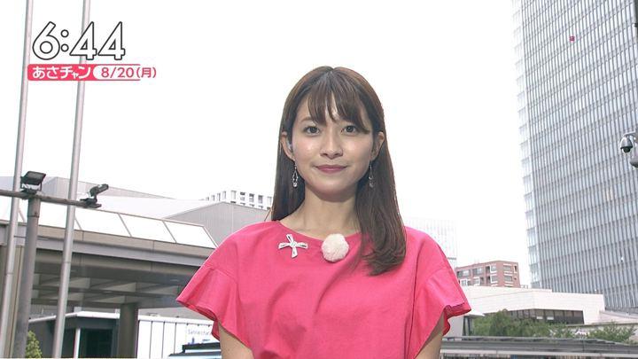 2018年08月20日山本里菜の画像11枚目
