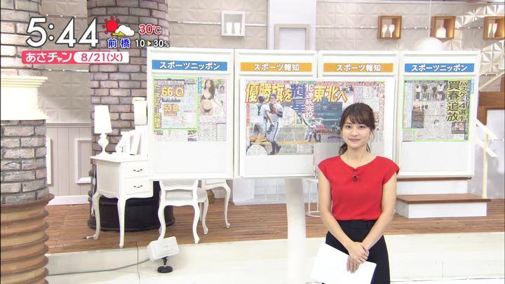 2018年08月21日山本里菜の画像02枚目