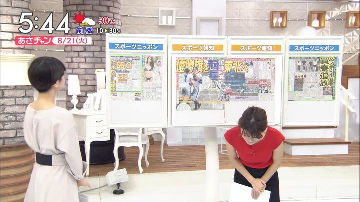 2018年08月21日山本里菜の画像03枚目