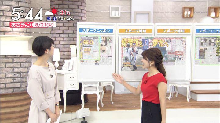 2018年08月21日山本里菜の画像04枚目
