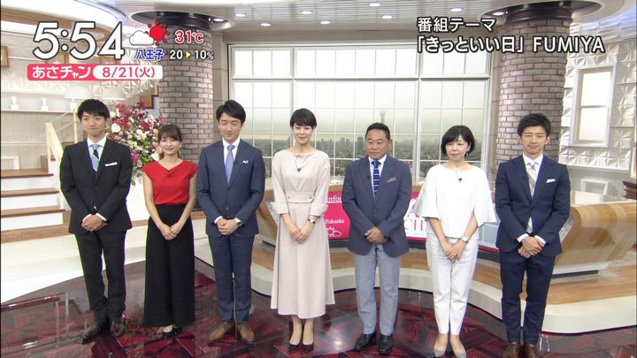 2018年08月21日山本里菜の画像10枚目