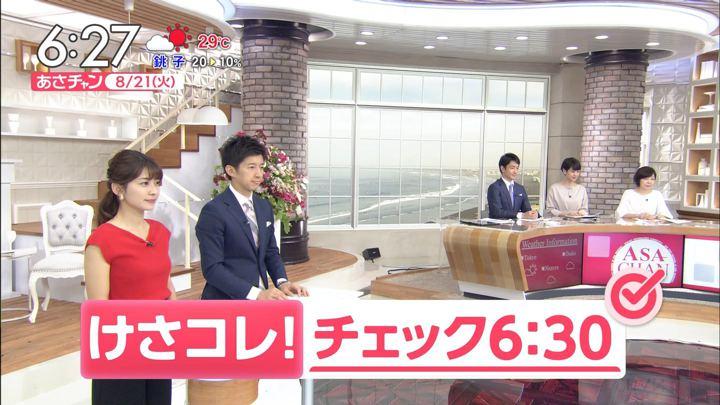 2018年08月21日山本里菜の画像11枚目