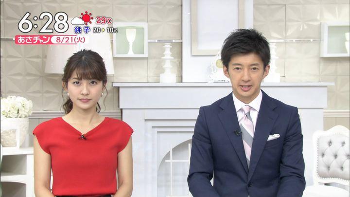 2018年08月21日山本里菜の画像12枚目