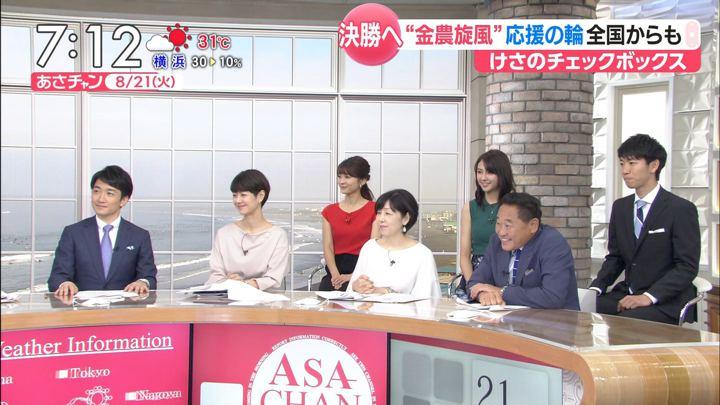 2018年08月21日山本里菜の画像13枚目