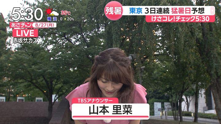 2018年08月27日山本里菜の画像03枚目