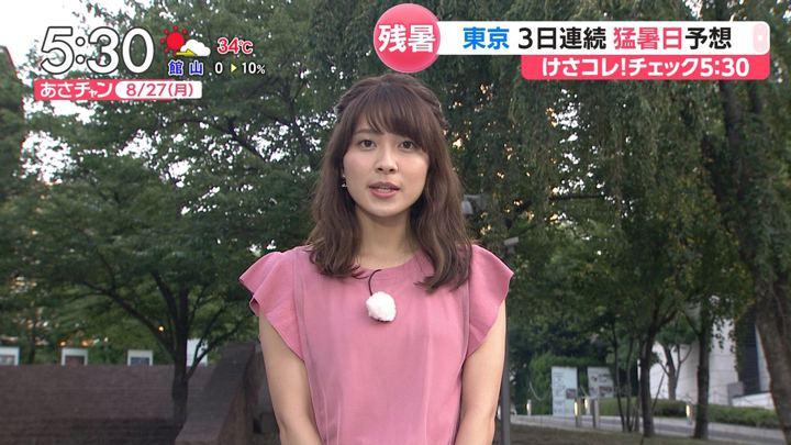 2018年08月27日山本里菜の画像04枚目