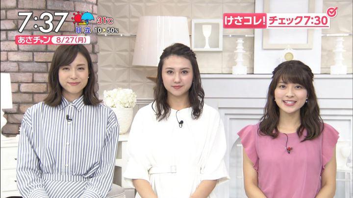 2018年08月27日山本里菜の画像12枚目
