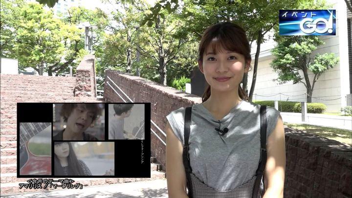 2018年08月27日山本里菜の画像15枚目