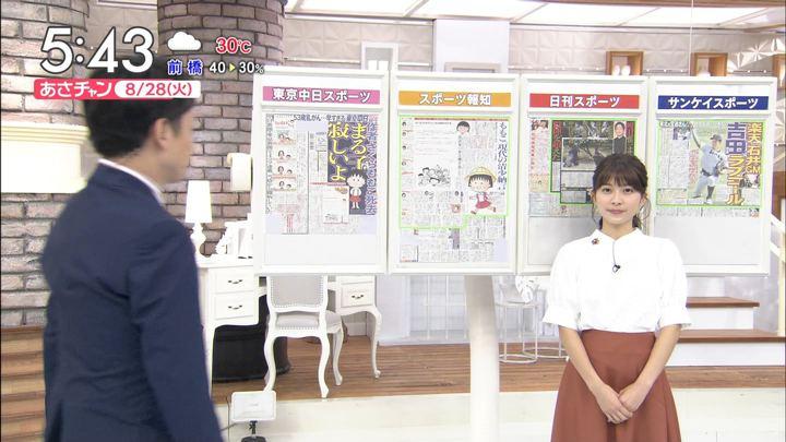 2018年08月28日山本里菜の画像02枚目