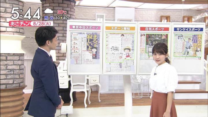 2018年08月28日山本里菜の画像04枚目