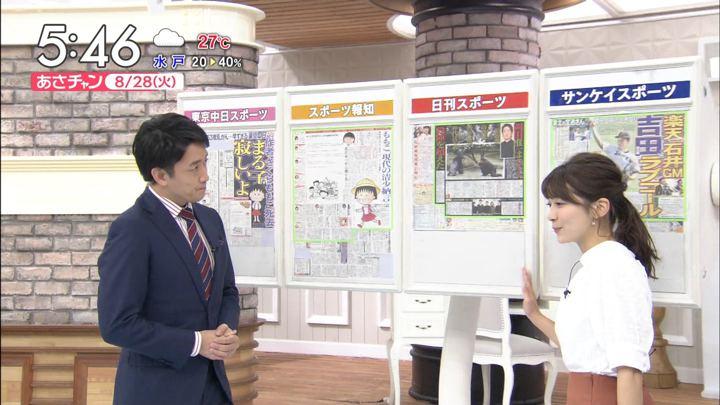 2018年08月28日山本里菜の画像06枚目