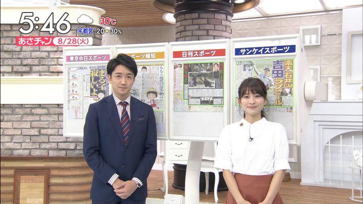 2018年08月28日山本里菜の画像07枚目