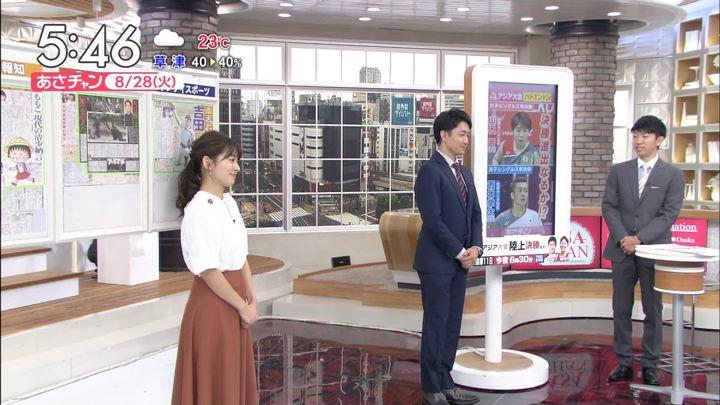 2018年08月28日山本里菜の画像08枚目