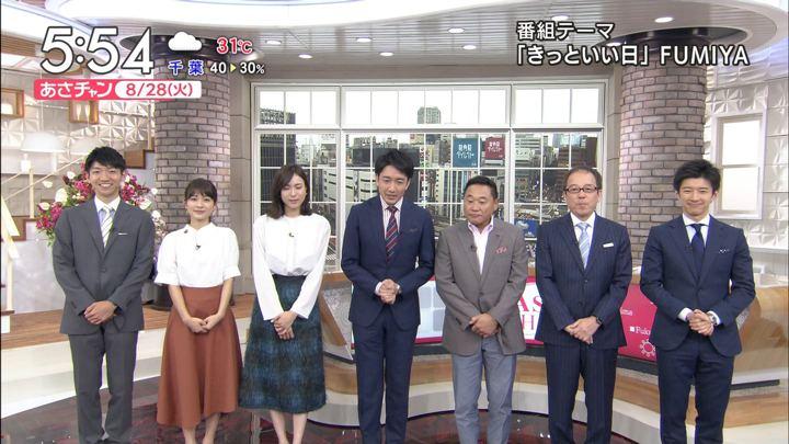 2018年08月28日山本里菜の画像09枚目