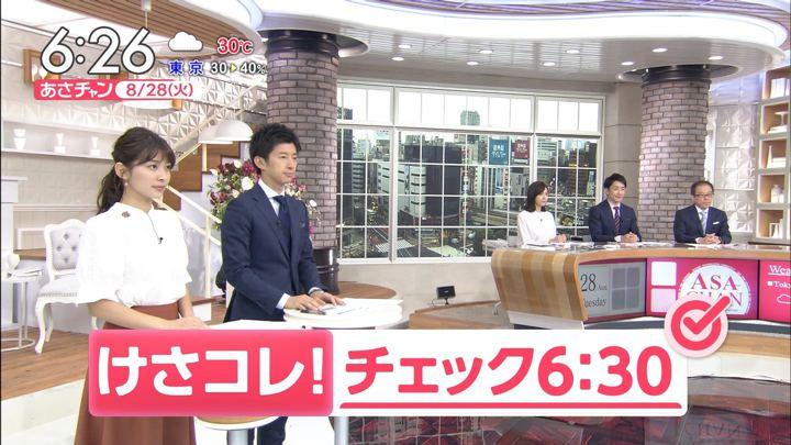 2018年08月28日山本里菜の画像10枚目