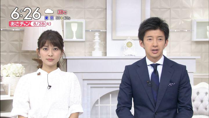 2018年08月28日山本里菜の画像11枚目