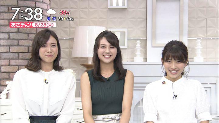 2018年08月28日山本里菜の画像14枚目