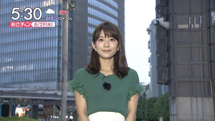 2018年08月29日山本里菜の画像01枚目