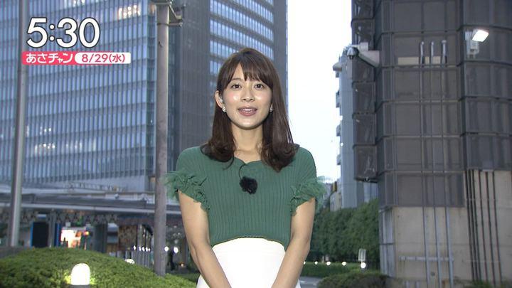 2018年08月29日山本里菜の画像02枚目
