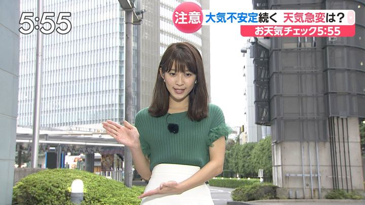 2018年08月29日山本里菜の画像06枚目