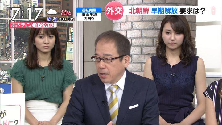2018年08月29日山本里菜の画像13枚目