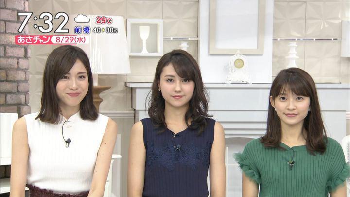 2018年08月29日山本里菜の画像14枚目