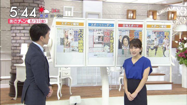 2018年08月31日山本里菜の画像04枚目
